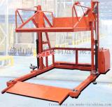 液压移动提升式登车桥