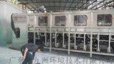 新九洲定量灌装机,直线灌装机,旋转灌装机