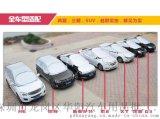 夏季熱銷款便捷式尖頂汽車清涼車衣罩鋁膜防曬隔熱汽車防曬遮陽罩