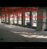 湖南长沙供应抗压防火高强度水泥纤维楼层板