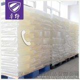 卓野CY系列70%皂基高质量高有效物含量