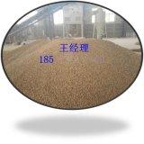 沧州生物颗粒环保锅炉燃料生物质颗粒18553437609