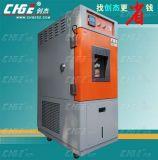 恒温恒湿试验箱出租,高低温试验箱出租,小型的恒温恒湿试验箱出租,立式高低温试验箱出租