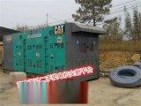 海南发电机哪家好,高能效,低排放,经济适用-机械