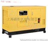 25KW水冷柴油发电机 静音三相四线发电机