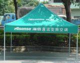 深圳定做帳篷折疊帳篷SJI-611可印刷logo