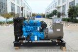 50kw柴油发电机组