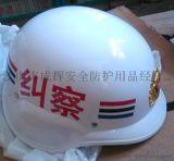 执法头盔 单兵勤务盔批量订做 定南县成辉半盔夏季厂家