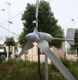 1KW風力發電機/家用/牧民用/船用