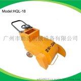 供应HQL-18电动切缝机