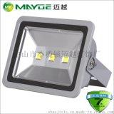150W泛光燈廠家直銷 集成LED投光燈 投射燈 用於戶外照明