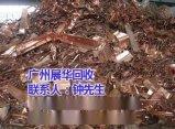 广州电缆电线回收,高价电缆电线回收公司