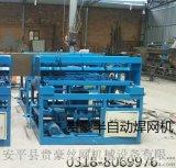 山东济南建筑钢笆网排焊机脚手架网焊接机
