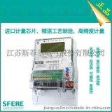 DTSD1945三相四线电子式复费率多功能电能表