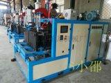尿素溶液桶塑料吹塑机   祥龙机械