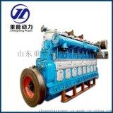 1000kw瓦斯发电机组  重能动力  瓦斯气发电设备