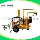 勤达QD-500H手推式道路划线机
