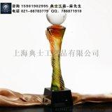 上海琉璃奖杯批发,员工荣誉奖品,销售精英奖杯,企业老员工感谢纪念品,答谢会纪念品