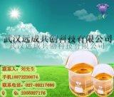 厂家供应 十二烷基苯磺酸钙 26264-06-2 工业级 钙盐≥70%