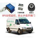 GPS車輛管理系統 煙草配送車輛跟蹤定位 貨物遠程監管
