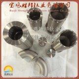 生產加工各種規格型號鈦軸鈦套 TA2鈦鍛件 鈦加工件 材質優良