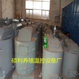 养殖水暖锅炉   养殖供暖锅炉