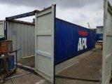 山东集装箱 40GP,集装箱活动板房,,冷藏箱