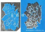 烫金版 浮雕镁版凹凸版(2323232)