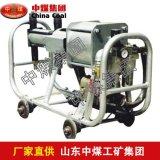矿用注浆泵 矿用注浆泵定做 矿用注浆泵价格