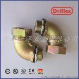 driflex 铁弯头  LTC-I23  天津金属接头