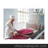 上海楚尚玫瑰花微波幹燥提取機