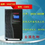 山特C6KS美国山特UPS电源外接蓄电池(6KVA/4800W)