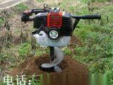 批发特价挖坑机小型手提式挖坑机挖坑机园林地钻
