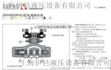 ATOS阿托斯电磁换向阀DPHI-3713/DE-X230AC