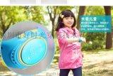 兒童智慧手表廠家|兒童智慧手表GPS定位防丟手機/語音電話穿戴設備
