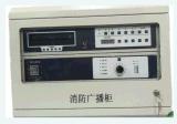 厂家供应ZQ-YTJ-360W消防专用广播通讯机柜一体机