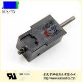 博顺BS-K0734S-01新能源充电枪电磁锁