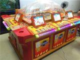 广州易成动漫供应实物单挑游戏机金龙吐珠