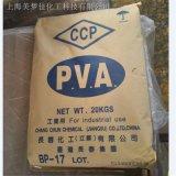 长春化工BP-17PVA1788台湾溶解性好透明度高