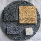 氧化锆泡沫陶瓷过滤片