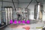 江西全自动反渗透机,九江RO过滤器,电镀厂高纯水机