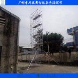 厂家供应结构稳固铝合金脚手架 建筑装修工程脚手架/H架