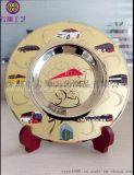 郑州企业纪念盘定制 镀24K金奖盘订做厂家免费设计