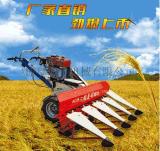 割晒机 稻麦收割机厂家