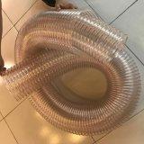 供应钢丝软管 输送颗粒软管 规格可定做