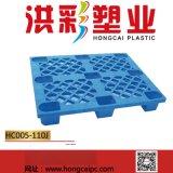 厂家批发货架塑料托盘 台州塑胶栈板卡板地台板 九脚塑料托盘