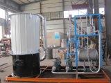 燃油氣導熱油爐 YGL燃煤導熱油爐 YGW臥式燃生物質導熱油爐 YYW型燃氣導熱油爐