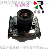 小鸭蛋防水摄像头 数码监控摄像头 高帧高清摄像头