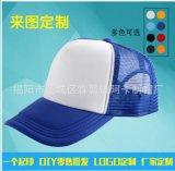 厂家定做广告旅游帽子 旅行社帽子 鸭舌棒球帽 订制批发印字Logo