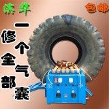 大工程轮胎硫化机大型轮胎硫化机修补机铲车装载机轮胎修补高花胎